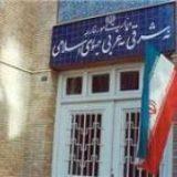 مرکز دیپلماسی عمومی و رسانه ای وزارت خارجه ایران هیچ صفحه ای در اینستاگرام ندارد