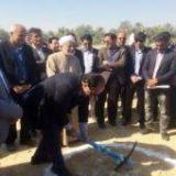 برگزاری آیین کلنگ زنی  و کنترل سیلاب مسیل های سد بردول در شهرستان پارسیان