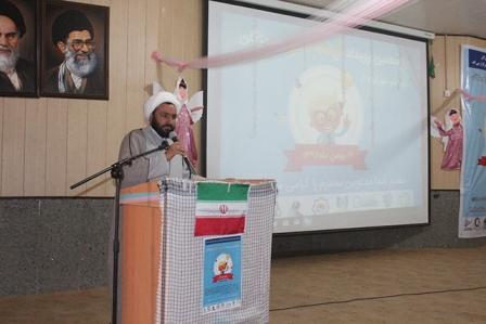 یازدهمین ایده شو هرمزگان در جزیره ابوموسی برگزار شد + تصاویر