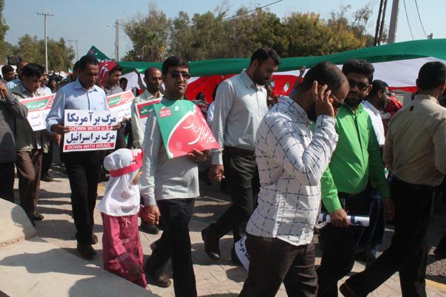 شکوه اتحاد و همدلی مردم جنوبی ترین نقطه ایران در قاب عکس