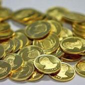 پیش بینی بازدهی بازار سکه در سال ۹۷