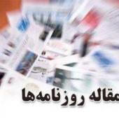 ناکامی سعودی در خلق تصاویر مجازی/ مدال مدیریت انقلابی بر سینه امیر وحدت