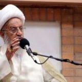 نظر آیت الله مکارم شیرازی در مورد فیلتر کردن تلگرام