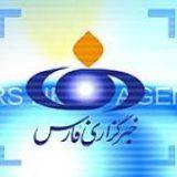 پایان فعالیت کانال تلگرامی خبرگزاری فارس/ نشانی کانالهای خبرگزاری در پیامرسانهای داخلی