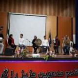 بمناسبت ایام نوروز مراسم جنگ شادی با حضور هنرمندان موسیقی تئاتر برگزار شد