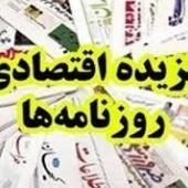 پیمانهای مشترک پولی باطلالسحر وابستگی به دلار/ زنگنه صنعت پتروشیمی را رها کرده است/ تجمع دلالان ارز در فرودگاه امام/ پشت پرده پاداشهای نجومی