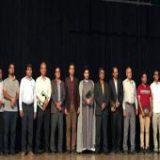 اعلام نتایج دومین جشنواره ملی عکس پارسیان