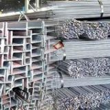 پیشبینی قیمت ورق و آهن