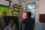 زنگ سلامت در مدارس ابوموسی نواخته شد + تصاویر