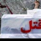 قتل ۸ زن با طناب سفید/ کوپن ارزاق عمومی دست قاتل را رو کرد