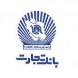 آغاز ساخت مدرسه جدید بانک تجارت در استان هرمزگان