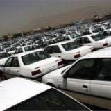 هیس! پرونده احتکار خودروسازان رسیدگی نشد!/ چرا وزارت صمت گزارش نمی دهد؟