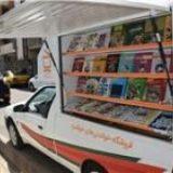 فروشگاه خواندنیهای خوشمزه آغاز به کار کرد