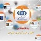 پربحثترین اخبار خبرگزاری فارس در ۲۰ خردادماه