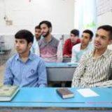 کارگاه آمادهسازی مسابقات سراسری قرآن دانشآموزی