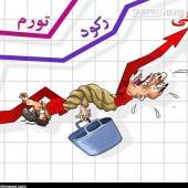 همدان| خلأ وجود نظامنامهای برای مدیریت کشور به شدت احساس میشود