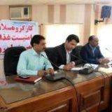 برگزاری سومین جلسه کارگروه سلامت و امنیت غذایی در شهرستان رودان