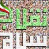 تأثیر انقلاب اسلامی ایران بر حوثیهای یمن