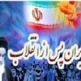 ایران با هیچ تهدیدی از میدان بیرون نمی رود