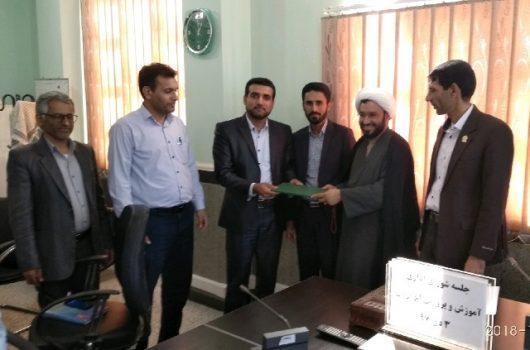 انتصاب معاون آموزشی آموزش و پرورش شهرستان ابوموسی