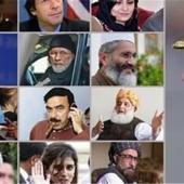 پاکستان در سالی که گذشت-1| از شروع تنش میان واشنگتن و اسلام آباد تا افزایش فشار بر حزب نواز