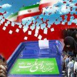 استانیشدن انتخابات در گرو تبیین نسبت آن با «سطح مشارکت» و «عدالت سیاسی»