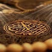 ثبت نام ترم جدید طرح ملی تلاوت قرآن  آغاز شد