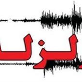 وقوع دو زلزله بدون خسارت در هرمزگان