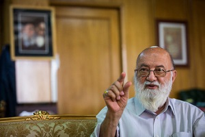 بیست سالگی شوراهای اسلامی شهر و روستا
