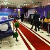 نمایشگاه دستاوردهای 40 ساله فناوری ایران در باغ موزه دفاع مقدس برپا شد