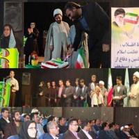 جشن بزرگ انقلاب به میزبانی شبکه بهداشت و درمان و بیمارستان رستمانی پارسیان