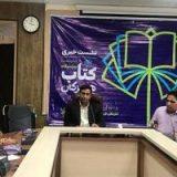 شانزدهمین نمایشگاه کتاب هرمزگان برگزار میشود/ عرضه محصولات فرهنگی قرآنی در غرفههای تخصصی