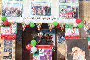 زنگ گلبانگ انقلاب اسلامی در مدارس شهرستان ابوموسی طنین انداز شد + تصاویر
