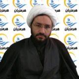 نقش زنان در شکل گیری و تثبیت انقلاب اسلامی