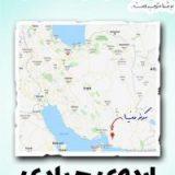 جزئیات اردوی جهادی نوروز ۹۸ در هرمزگان / مهلت ثبت نام تا ۲۰ اسفند