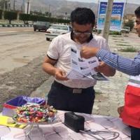 علی اعمی برنطین : جمعیت هلال احمر هرمزگان در ایام نوروز در کنار مردم است