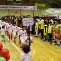 سومین فستیوال فوتبال ردههای پایه بندرعباس برگزار شد