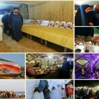 طاهره شهرکی: ثبت آیین روز سوزا در تقویم فرهنگی جزیره
