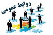 بررسی آماری سایت های روابط عمومی های آموزش و پرورش هرمزگان
