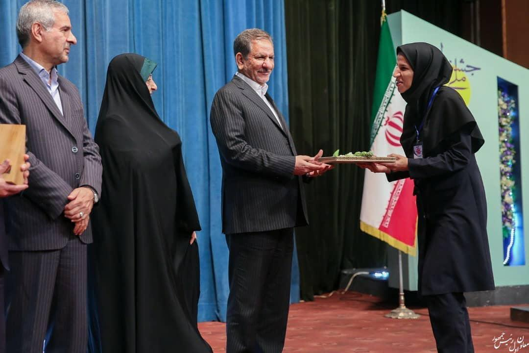عضو هیئت علمی دانشگاه صنعتی اصفهان، برگزیده جشنواره ملی زن و علم