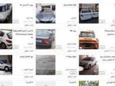 سایتهای آگهی : تعلل اتحادیه نمایشگاهداران در ارائه لیست قیمت خودرو