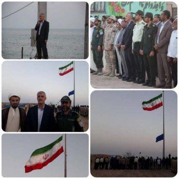 پرچم بزرگ پرافتخار ایران اسلامی در جنوبی ترین نقطه جزیره ابوموسی بر افراشته شد