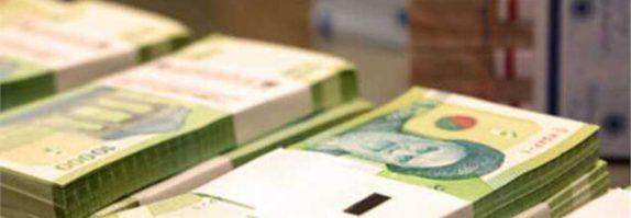 روزنامه ایران: جزئیات لایحه حذف صفر از پول ملی / تفاوت ریال قدیم و جدید
