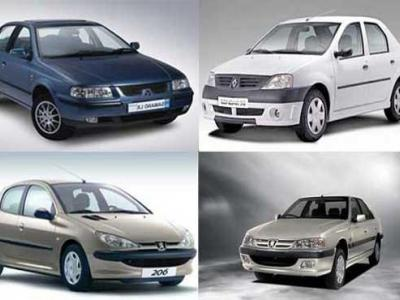 قیمت خودروهای پرفروش در ۱۲مرداد۹۸ + قیمت