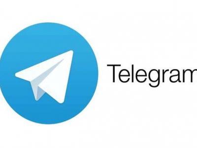 فعال شدن کیف پول گرم در تلگرام!