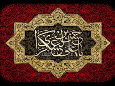 خلاصهای خواندنی از زندگی و فعالیت های امام حسن عسکری(ع)