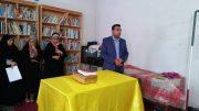 برگزاری مراسم نمادین روز کتاب و کتابخوانی  در شهرستان ابوموسی