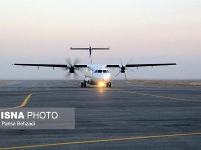 خط پروازی تهران به جاسک و بالعکس آغاز به کار می کند