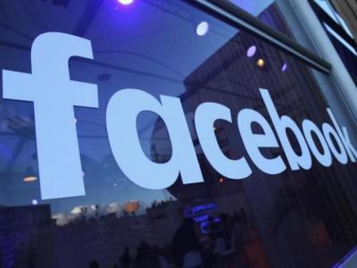 جریمه ۱.۶ میلیون دلاری فیس بوک به دلیل افشای اطلاعات کاربران برزیلی