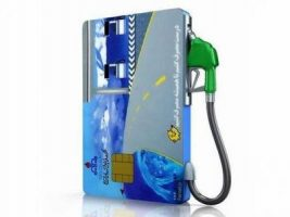 صدور کارت سوخت المثنی چقدر زمان می برد؟